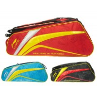 Li-ning ABJL072 Racket Bag