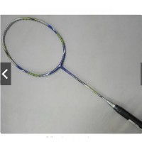 Lining AYPM114-4 Nano Power 800 Blue Silver Badminton Racket