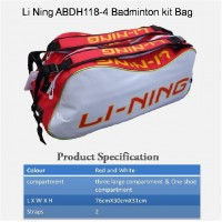Li-ning ABDH118-4 Racket Bag