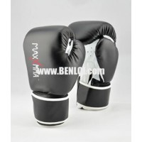 Maxxmma Classic Boxing Gloves