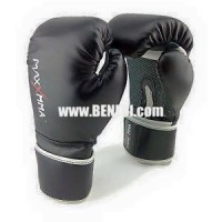 Maxxmma Boxing Gloves (Mesh Palm)