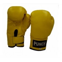 Punch Boxing Gloves - Yellow